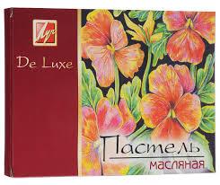 Луч <b>Пастель масляная</b> De Luxe 24 цвета — купить в интернет ...