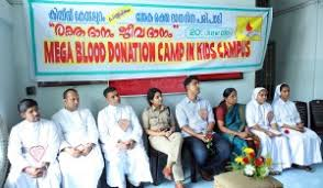 essay on blood donation camp marathi essay on blood donation