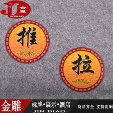get ations pvc sliding door stickers round glass sliding door stickers signage wall stickers