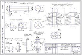 УГНТУ Инженерная графика Контрольная работа №1 Лист 5 Крепежные детали и соединения Примеры выполнения контрольно графических