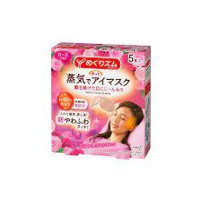 富士 薬品 マスク