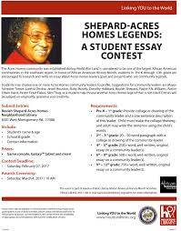 shephard acres homes legends a student essay contest african  shephard acres homes legends a student essay contest