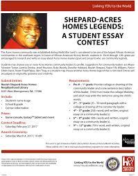 shephard acres homes legends a student essay contest african  shephard acres homes legends a student essay contest