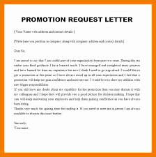 letter request for promotion sample promotion request letter