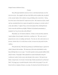 examples of personal narrative essay