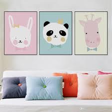 best modern kawaii animals lion canvas a4 poster print cartoon nursery wall art picture kids baby room decor canvas painting no frame under 6 27 dhgate