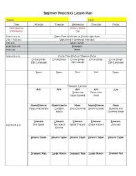 Daily Lesson Plan Template 484216530676 518422640828 Common Core