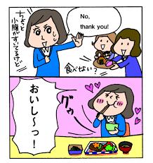 食べ て も 空腹 感