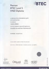 higher national diploma in aeronautical edexcel certificate  higher national diploma in aeronautical edexcel certificate 18 modules completed minimum pass grade