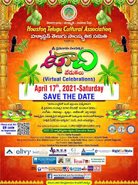 Download latest happy ugadi photos, ugadi 2021 mems, ugadi tamil quoted wallpapers. Tca Ugadi 2021 Live Streaming Events Virtual Events Sat Apr 17 At 7 00 Pm Pdt Sulekha Events