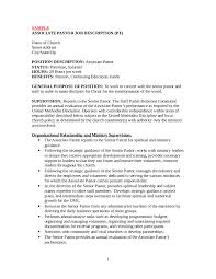 job description how to write a job description templates job description sample 01