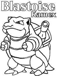 Small Picture Blastoise Kamex Pokemon coloring page