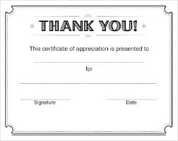 Borders Certificate Of Recognition Free Printable