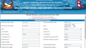 Forums Driving Things Before - Must License Registration Online Nepali You Nepal In For Four That Processing Know