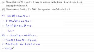 solving trig equations c3 edexcel january 2016 q6 ii examsolutions maths revision
