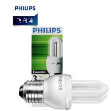 philips philips energy saving light bulb fluorescent u shaped living room kitchen bedroom ceiling lamp chandelier