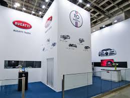 The heritage of the bugatti brand is celebrated through top quality materials and great attention to detail. 2020世界新車大展bugatti創建110å'¨å¹´è‡´æ•¬è¶…越百年輝煌歷史 癮車報
