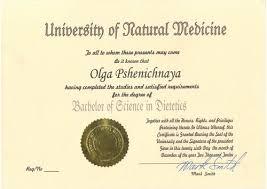 Проверить диплом по номеру онлайн  Продолжение Проверить диплом по номеру онлайн 2015