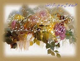 Image result for اعتکاف