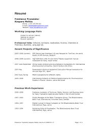 Medical Interpreter Resume 5 Medical Interpreter Resume