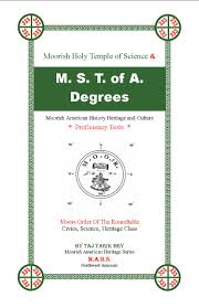m s t a degrees price 10 00