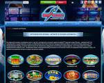 Официальный сайт Вулкан Россия – прибыльная игра в безопасности и комфорте