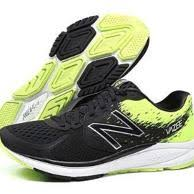 new balance vazee prism v2. sepatu new balance running vazee prism v2 men black - original new balance s