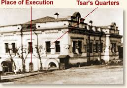 Image result for IMAGES OF THE DEATH the Ipatiev house