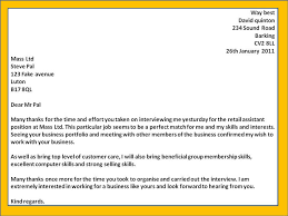 Example Of Thank You Letter After Interview Benjaminimages Com