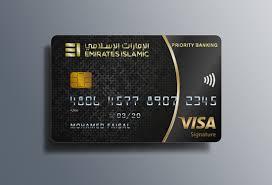 Visa Debit Cards In Uae International Atm Card Emirates