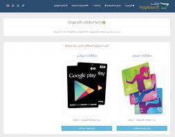 snapchat gift code dealssite co