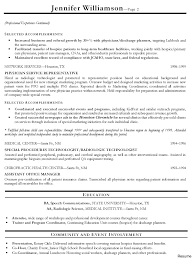 Digital Marketing Coordinator Resume Sample Logistics Job