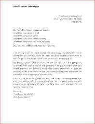 23 Lovely Follow Up Email After Sending Resume Vegetaful Com