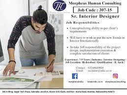 Sr Interior Designer 307-15 - Morpheus Consulting   Interior design  colleges, Interior designers in hyderabad, Job posting
