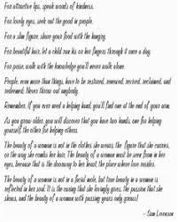 Audrey Hepburn Beauty Tips Quote Best of Audrey Hepburn Beauty Tips A Poem By Sam Levensonone Of My