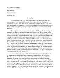 great argument essays academic writing help beneficial company katja 08 2017 great argument essays jpg