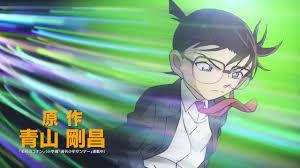 Detective Conan: The Scarlet Bullet Anime Movie Trailer (2020) - YouTube