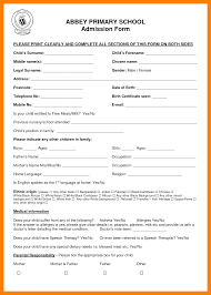 School Admission Form Format In Ms Word Admission Form Format In Word Nursery School Ms Application Computer