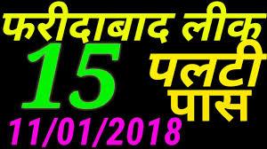 Faridabad Satta King Satta King Jodi Satta King Satta
