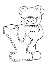 Small Picture Learn Alphabet Letter Y Coloring Page Learn Alphabet Letter Y