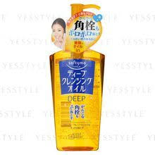 Image result for kose softymo deep cleansing oil