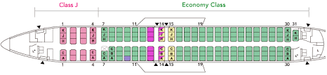 American Airlines 738 Seating Chart Japan Airlines Fleet Boeing 737 800 Details And Pictures