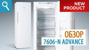Морозильник <b>ATLANT</b> 7606-N с автоматической системой NO ...