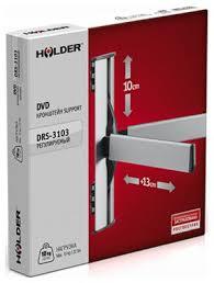 <b>Крепление для проигрывателей/ресиверов</b> Holder DRS-3103 ...