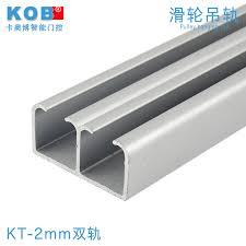 get ations kob wood door glass door sliding door track rail track rails folding sliding doors slide pulley