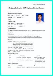 best college application resume .