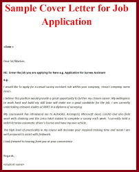 Cover Letter For Job Application Job Vacancy Application Letter And