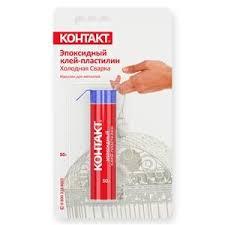 Купить <b>Клей</b>-<b>пластилин эпоксидный</b> универсальный «<b>Контакт</b> ...