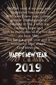 A Brand New Year Quote