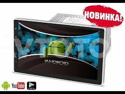<b>Универсальная магнитола 2 Din</b> Android 5.1.2 10.2 Дюйма NX ...
